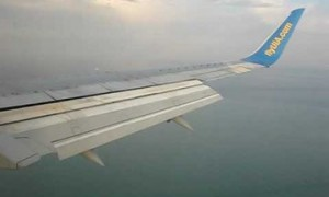 ukraine-international-airlines-maukiev-nice-landing-in-nice-629562_jpg_360x270_q85