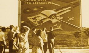 AeroBo_-_6_